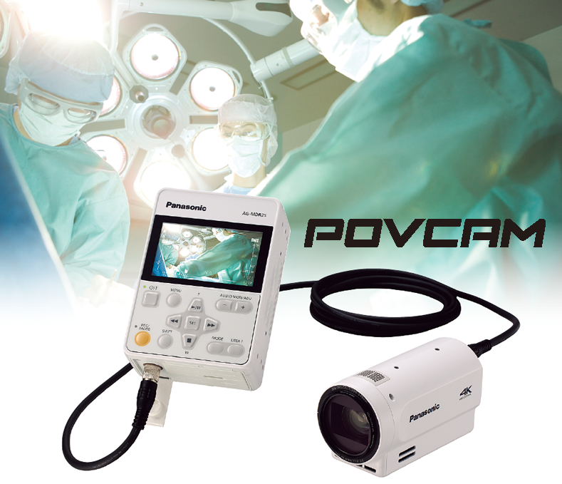 Best camera for recording in operating rooms surgical theater OR camera streaming recording camera for surgical rooms highest quality surgery camera