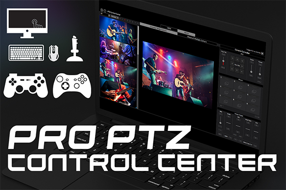 Paansonic PTZ camera control software free