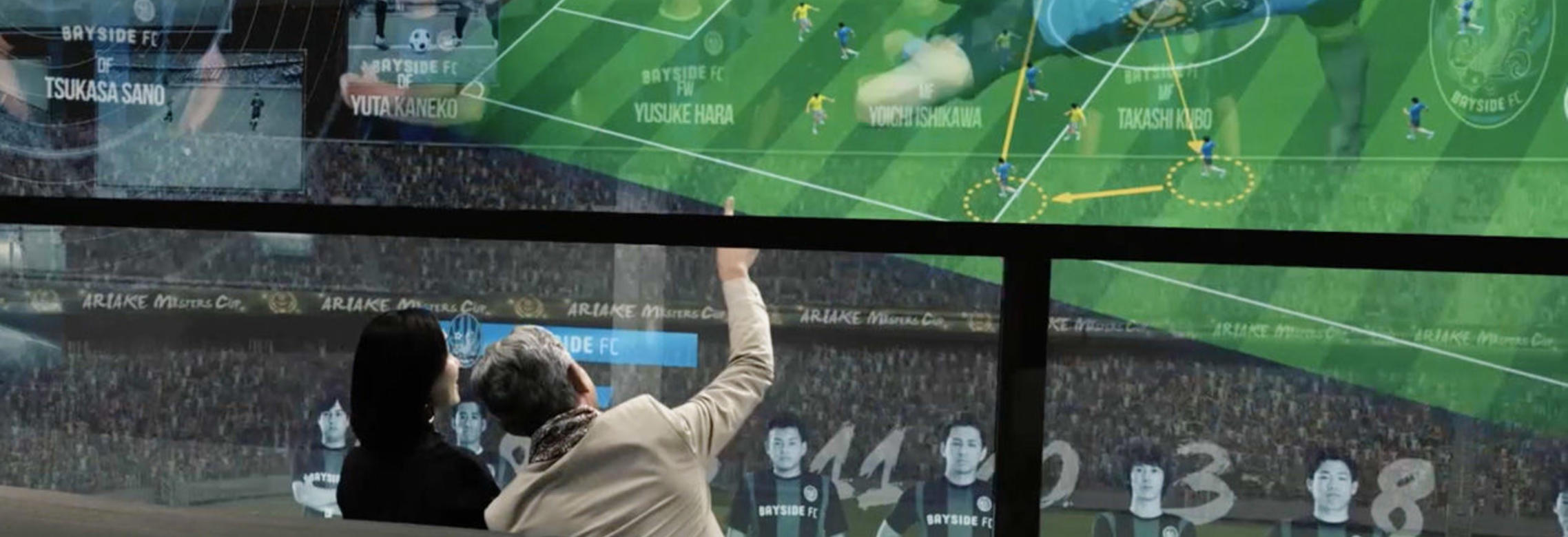 Companies are looking for innovative ways to provide immersive entertainment.
