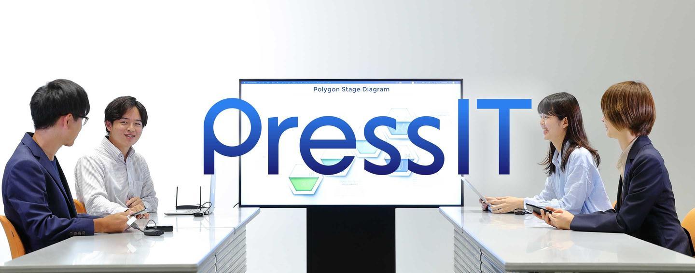 panasonic-pressit-wireless-presentation-system-header-image